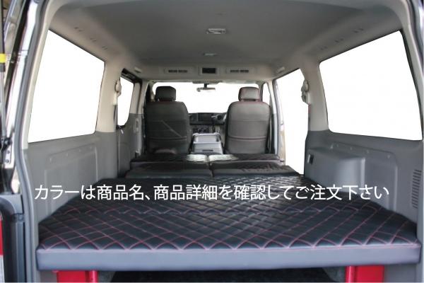 E26 NV350 キャラバン CARAVAN   ベットキット【ボディライン】NV350キャラバン E26 標準ボディ 車中泊 ベッドキット ホワイト