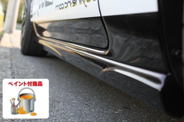 E26 NV350 キャラバン CARAVAN | サイドステップ【ボディライン】NV350キャラバン サイドスポイラー 塗装済 ブレードシルバー (M) (♯K51)