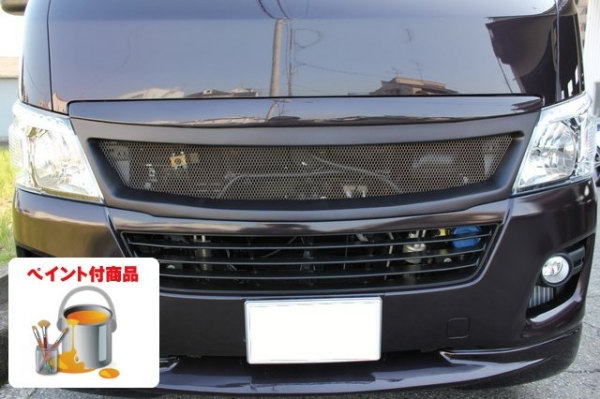E26 NV350 キャラバン CARAVAN   フロントグリル【ボディライン】NV350キャラバン フロントグリル 塗装済 マットブラック&ブリリアントシルバー (M) (♯K23)