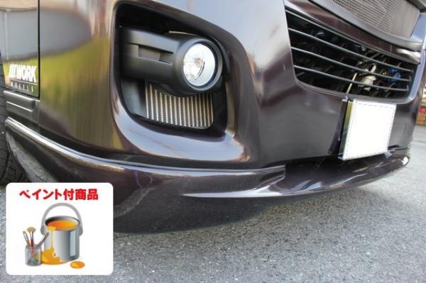 E26 NV350 キャラバン CARAVAN | フロントリップ【ボディライン】NV350キャラバン フロントスポイラー 塗装済 ホワイト (♯OM1)