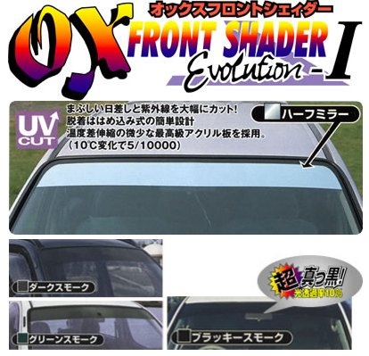 E11 ノート   サイドバイザー / ドアバイザー【オックスバイザー】ノート E11 オックスフロントシェイダー ダークスモーク