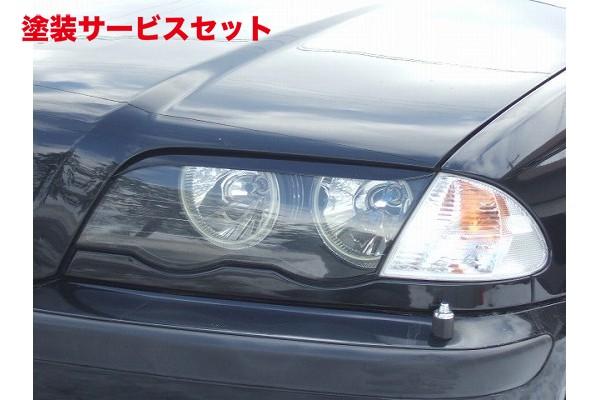 ★色番号塗装発送BMW 3 Series E46 | アイライン【シルキーシャークプロジェクト】BMW 3シリーズ E46 前期 セダン アイラインガーニッシュ TYPE2 FRP製 未塗装品
