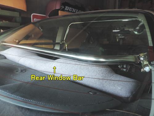 R33 GT-R | 補強パーツ / 室内【ネクスト】スカイライン GT-R R33 ミラクルクロスバー用アップグレードキット 35Ф リアウインドウバー