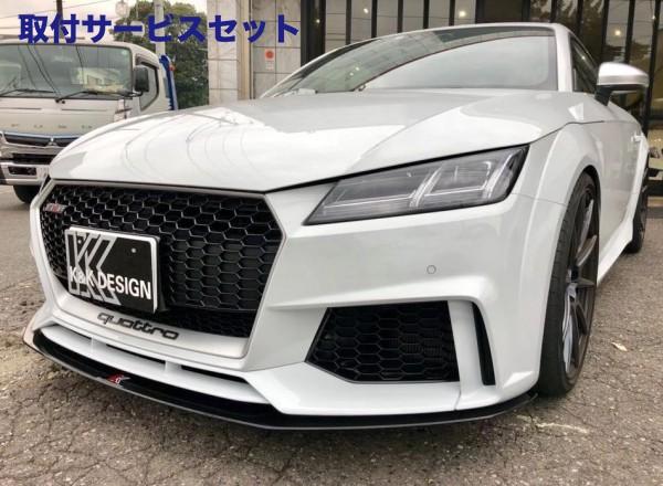 【関西、関東限定】取付サービス品Audi TT 8S | フロントリップ【ネクストイノベーション】アウディ TT RS 8S フロントアンダースポイラー グロスブラック