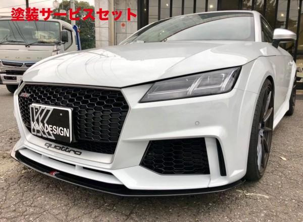 ★色番号塗装発送Audi TT 8S | フロントリップ【ネクストイノベーション】アウディ TT RS 8S フロントアンダースポイラー グロスブラック