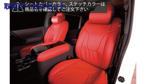 【関西、関東限定】取付サービス品E26 NV350 キャラバン CARAVAN   シートカバー【ギブソン】NV350キャラバン グラファム シートカバー プレミアムGX 5人乗り用 前後セット ブラック レッドステッチ
