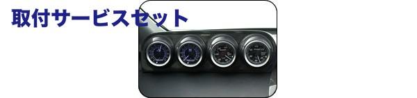 【関西、関東限定】取付サービス品RB1/2 オデッセイ | メーターカバー / メーターフード【タケローズ】オデッセイ RB1/2 4連メーターパネル カーボン