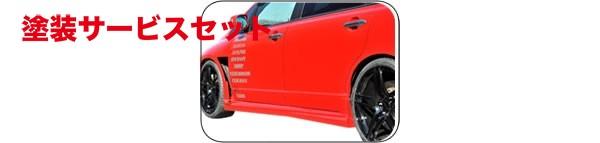 ★色番号塗装発送RB1/2 オデッセイ | サイドステップ【タケローズ】オデッセイ RB1/2 VOL2 サイド