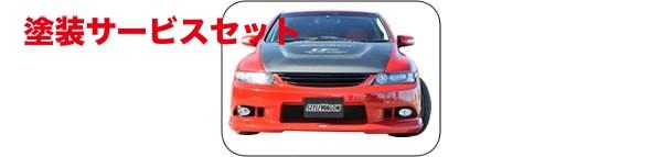 ★色番号塗装発送RB1/2 オデッセイ | フロントバンパー【タケローズ】オデッセイ RB1/2 VOL2 フロントバンパー