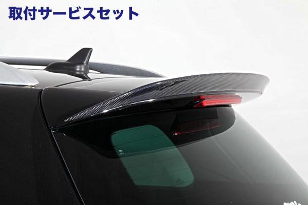 【関西、関東限定】取付サービス品VW PASSAT VARIANT   ルーフスポイラー / ハッチスポイラー【ガレージベリー】VW Passat Variant R36 リアルーフスポイラー FRP製