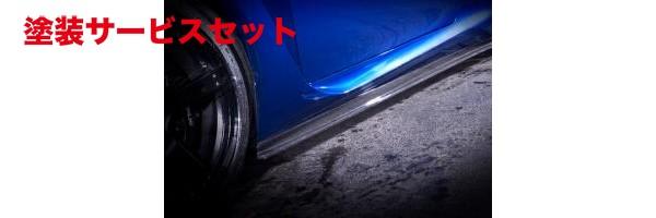 ★色番号塗装発送レクサス RC F | サイドステップ【ノヴェル】LEXUS RC-F サイドスポイラー カーボン製