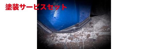 ★色番号塗装発送レクサス RC F | リアアンダー / ディフューザー【ノヴェル】LEXUS RC-F リアアンダースポイラーカーボン製