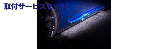 【関西、関東限定】取付サービス品LEXUS GS F URL10 レクサス GS F   サイドステップ【ノヴェル】LEXUS GS-F サイドスポイラー カーボン製