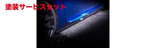 ★色番号塗装発送LEXUS GS F URL10 レクサス GS F | サイドステップ【ノヴェル】LEXUS GS-F サイドスポイラー FRP製
