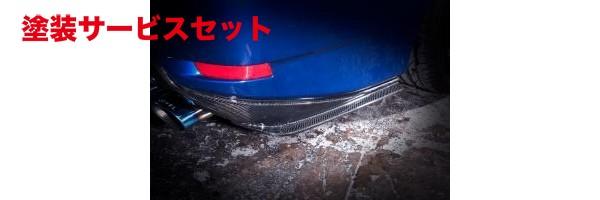 ★色番号塗装発送LEXUS GS F URL10 レクサス GS F   リアアンダー / ディフューザー【ノヴェル】LEXUS GS-F REAR UNDER SPOILER FRP