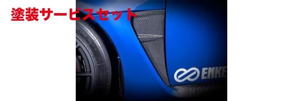 ★色番号塗装発送レクサス IS F | フェンダーダクト【ノヴェル】LEXUS IS-F ダクトパネル カーボン製