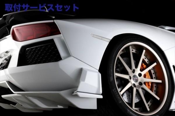 【関西、関東限定】取付サービス品Aventador アヴェンタドール | リアアンダー / ディフューザー【プロコンポジット】LAMBORGHINI AVENTADOR REAR SIDE DIFFUSER & SIDE SPLITTER ドライカーボン + GFRP