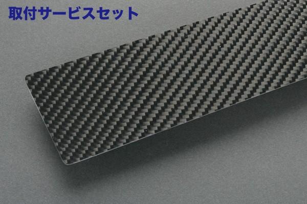 【関西、関東限定】取付サービス品【★送料無料】 LEXUS LS   ピラー【アーティシャンスピリッツ】LEXUS LS 600h/600hL 後期 PILLAR TRIM BLACK CARBON 8P