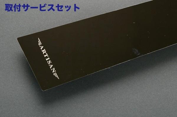 【関西、関東限定】取付サービス品LEXUS LS | ピラー【アーティシャンスピリッツ】LEXUS LS 600h/600hL 後期 PILLAR TRIM STAINLESS BLACK 8P