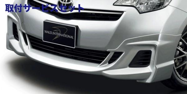 【関西、関東限定】取付サービス品CP120 ラクティス | フロントハーフ【トヨタモデリスタ】ラクティス CP120 WALD for G/X フロントスポイラー 塗装済 ブラック