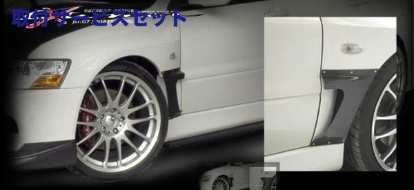【関西、関東限定】取付サービス品ランサーエボリューションワゴン | フェンダーダクト【バリス】ランサーエボ 9 ワゴン CT9W AERO GT フェンダーサイドエア-パネル(カーボン)左右セット