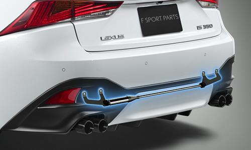 LEXUS IS 30 | スタビライザー / リア【ティーアールディー レクサス】レクサス IS350/IS300/IS200t 30系 後期(2016/10-) パフォーマンスダンパー