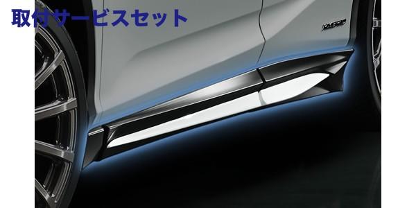 【関西、関東限定】取付サービス品LEXUS RX 200/450 GL2# | サイドステップ【ティーアールディー レクサス】レクサス RX 20系 前期(2015/10-2019/8) サイドスカート BLACK EDITION (黒塗装)
