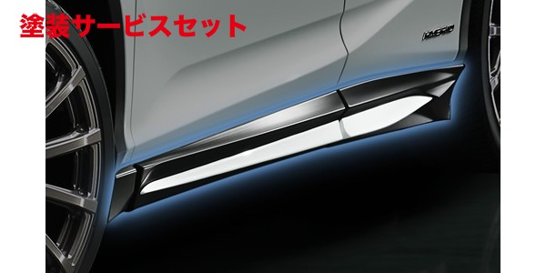 ★色番号塗装発送LEXUS RX 200/450 GL2# | サイドステップ【ティーアールディー レクサス】レクサス RX 20系 前期(2015/10-2019/8) サイドスカート BLACK EDITION (黒塗装)