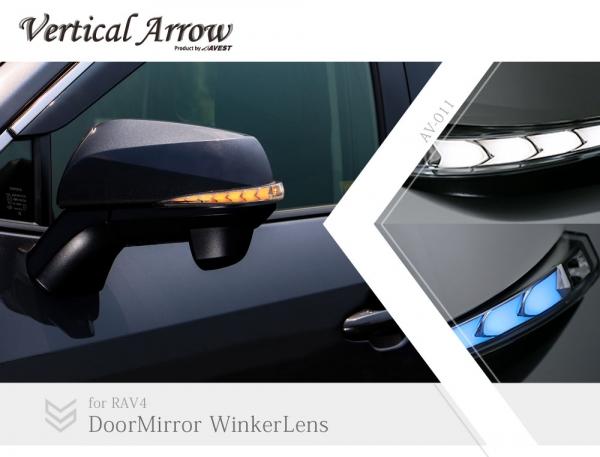 RAV4 XA50 | フロントコンビレンズ / フロントウインカー【アベスト】新型RAV4 XA50 [Vertical Arrow Type Zs] 流れるLED ドアミラーウィンカーレンズ +スイッチセット インナーカラー×オプションランプ:クローム×ホワイト