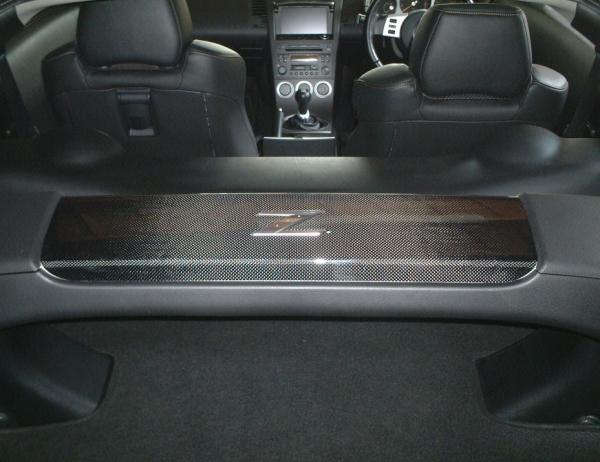 その他【アールエスダブリュ】フェアレディZ / Z33 シルバーカーボン | フェアレディZ Z33 リアストラットカバーパネル 内装パーツ