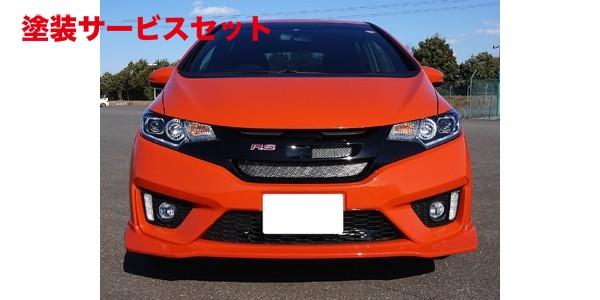 ★色番号塗装発送GK3-6 フィット GK3-6 FIT | フロントグリル【シーカー】フィット GK5 グレード:RS フロントグリル FRP製