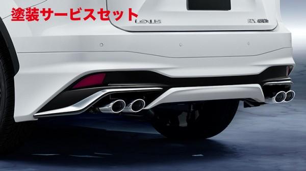 ★色番号塗装発送LEXUS RX 200/450 GL2# | エアロ(リア)/マフラーセット【トヨタモデリスタ】LEXUS RX 300 20系 後期 F SPORT PARTS MODELLISTA リヤスタイリングキット 素地