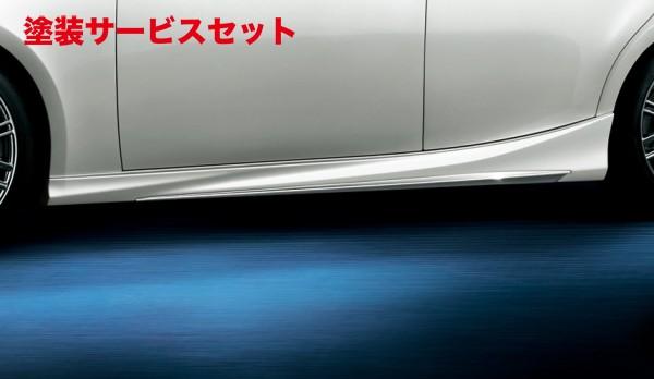 ★色番号塗装発送LEXUS IS 30 | サイドステップ【トヨタモデリスタ】LEXUS IS 30系 前期 350/250 F SPORT サイドスカート 素地