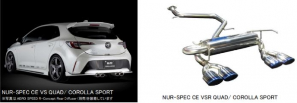 E21 カローラスポーツ   エキゾーストキット / 排気セット【ブリッツ】カローラスポーツ NRE210H NUR-SPEC CUSTOM EDITION マフラー VSR