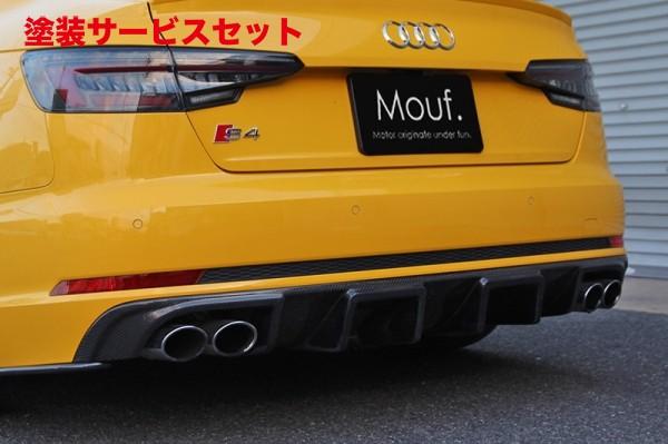 ★色番号塗装発送Audi A4 | リアアンダー / ディフューザー【バランスイット】AUDI S4/A4 8W S-line SEDAN/AVANT リアディフューザー FRP製