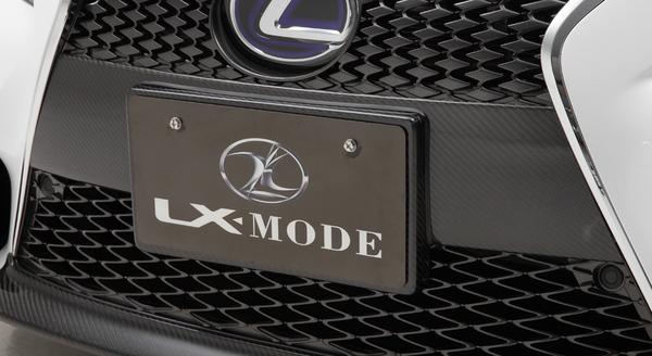 LEXUS IS 30 | フロントバンパー カバー【エルエックスモード】LEXUS IS 30系 LX フロントバンパーガーニッシュ FRP製 素地