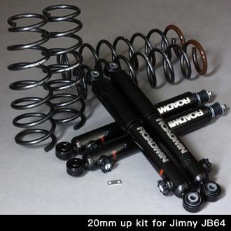 ジムニー JB64 | サスペンションキット / (車高調整 無)【アピオ】新型ジムニー JB64 6420サスペンションキット