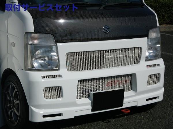 【関西、関東限定】取付サービス品DA/DB63T キャリイ | フロントバンパー【GTカープロデュース】キャリイ DA63T フロントエアロバンパー 塗装済 白(26U)