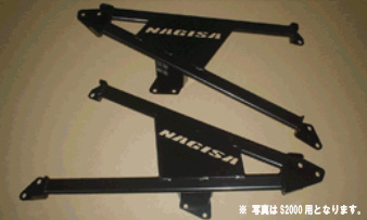 R33 GT-R | 補強パーツ / 室外 その他【ナギサオート】スカイライン R33 GT-R ガッチリサポート