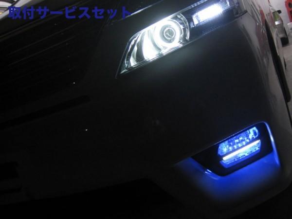 【関西、関東限定】取付サービス品20 ヴェルファイア | フロント デイライト【ジュナック】ヴェルファイア 20系 Zグレード LEDバンパーガードライト 両側:青