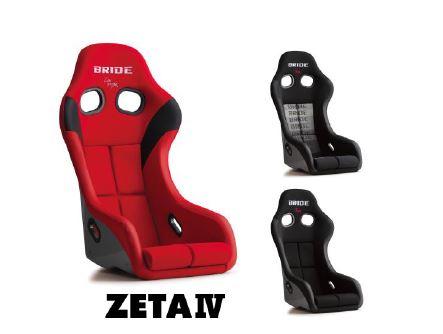 シート   シート フルバケット【ブリッド】ZETA ? FRP製シルバーシェル カラー:レッド