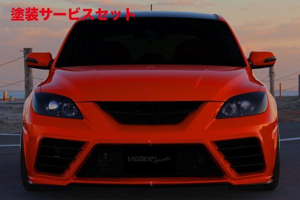 ★色番号塗装発送BK アクセラ | フロントバンパー【ウェーバースポーツ】M/S/AXELA BK3P ZENITH LINE MODEL Front Bumper