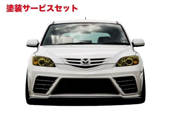 ★色番号塗装発送BK アクセラ | フロントバンパー【ウェーバースポーツ】AXELA BASIC ZENITH LINE MODEL Front Bumper