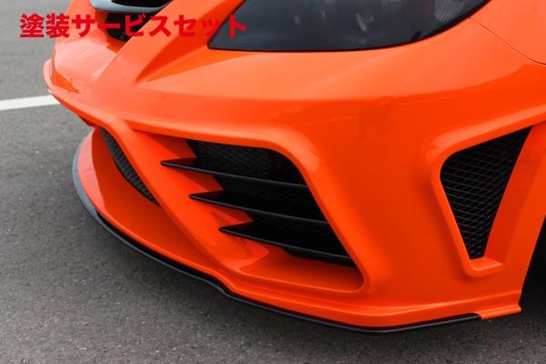 ★色番号塗装発送BK アクセラ | フロントバンパー / エアダクト【ウェーバースポーツ】M/S/AXELA BK3P ZENITH LINE MODEL Duct Fin Carbon