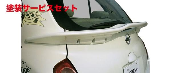 ★色番号塗装発送K12 マーチ | リアウイング / リアスポイラー【ウェーバースポーツ】K12 リアゲートスポイラー