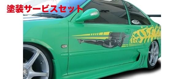 ★色番号塗装発送EJ1 シビッククーペ | サイドステップ【ウェーバースポーツ】EJ1 Civic Coupe Side Skirts
