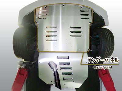 BRZ | フロントアンダー / アンダーパネル【オクヤマ】BRZ ZC6 アンダーパネル ミッション オクヤマ製 アンダーパネル用