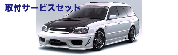 【関西、関東限定】取付サービス品BH レガシィ ツーリングワゴン | フロントグリル【ジアラ】BH A-C/D型 LEGACY WAGON Type-RR SPORTIVO フロントグリル