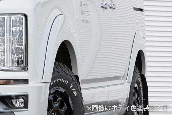 D5 デリカ   フェンダーガーニッシュ【ジャオス】デリカ D:5 CV1W JAOS フェンダーガーニッシュ type-S 塗装品 マットブラック