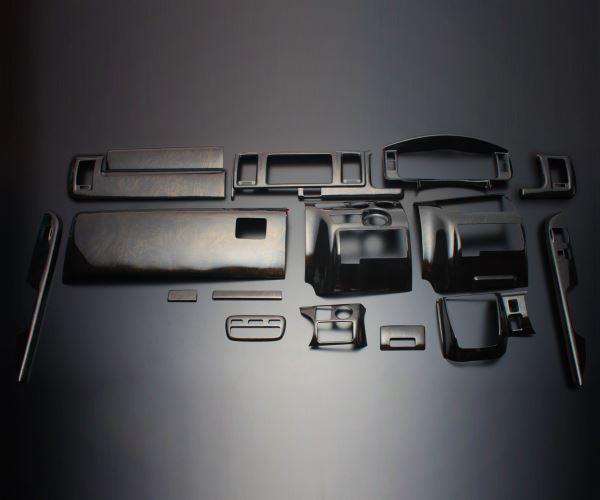 200 ハイエース 標準ボディ | インテリアパネル【フェガーリ】【送料無料!!】ハイエース 200系 4型/5型 S-GL 標準ボディ ハイグレード インテリアパネル 16ピース マホガニー Ver.3